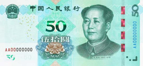 2019版第五套人民币月底发布