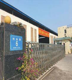 青神工业发展区内的创业路。   王丽 摄