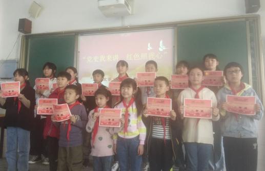 东坡区尚义镇中店小学开展讲说比赛