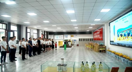 遂宁银行开展党史学习专题教育活动