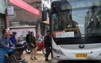 4月1日开通达城到双龙的公交
