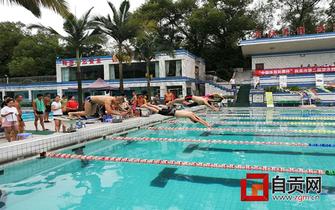 市游泳救生员技能大赛