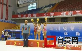 自贡代表团再夺8金6银2铜