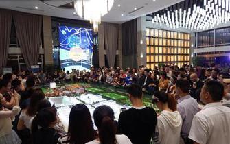华商·国际城真诚描绘新蓝图