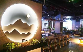 聚會好去處 山尖兒月亮餐吧