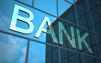"""7家银行""""剧透""""去年业绩:整体盈利稳步上扬"""