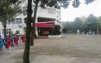 蜀光中学开展防震减灾应急工作