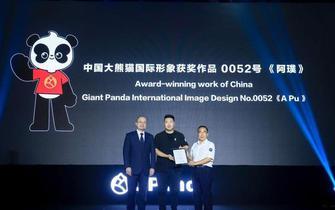 大熊猫双胞胎获吉尼斯证书