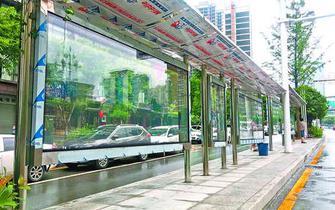 达城新改建62个公交站台