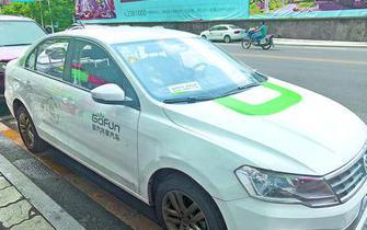 10辆共享汽车进驻达城