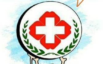 多部门发文允许医生多机构执业