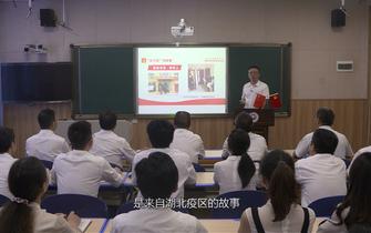 大竹中学校长为党员上专题党课