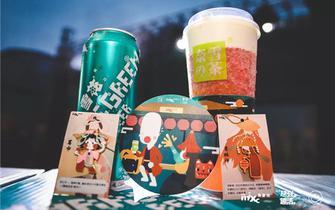 8月28日凤凰故垒北极光音乐啤酒节开幕啦