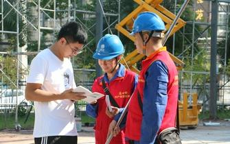 国网营山县供电公司:上门服务
