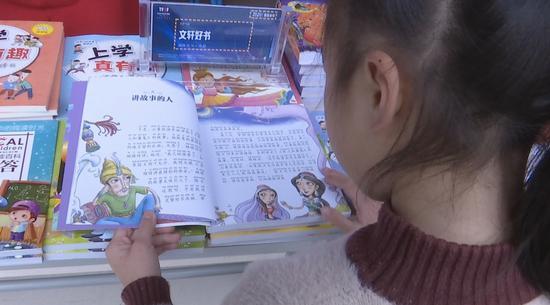 爱阅读.会生活——天府书展在德昌分会场同步举办