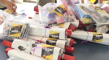 志愿者打包一本爱心第四季手账 爱心文具