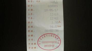 成都火车北站打车去昭觉寺被索348元车费