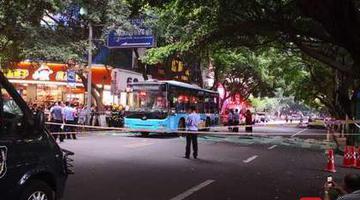 乐山公交车爆炸原因正在调查