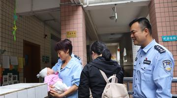 乐山男婴被遗弃 暂被安置在福利院