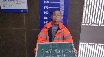 自贡男子24小时内两次酒驾被查