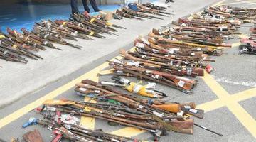 攀枝花公安收缴各类枪支381支