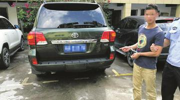 內江車主將愛車停在路邊 車內財物被盜