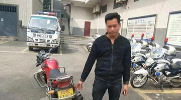 自贡酒司机刷脸卡刷出好几个违法行为