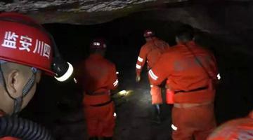 男子探神仙洞失联 民警等三次搜救