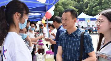 川大锦江学院启动酿酒大师计划