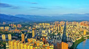 瞰广元的70年城市巨变