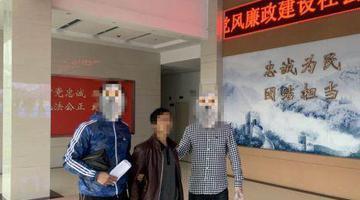 自贡警方一月抓获5名网逃人员