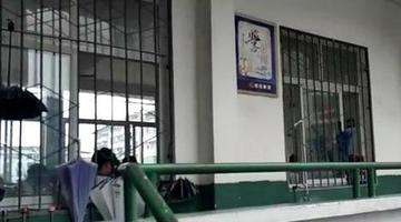 家长反映开江县任市中学有偿补课