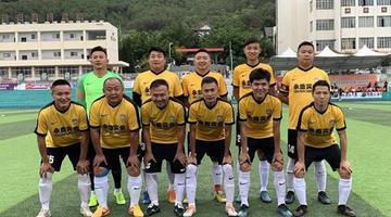 2019年 省业余足球联赛总决赛爆出大冷