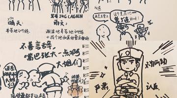 大一女生手绘15幅军训漫画