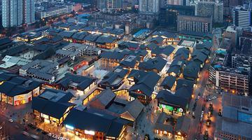 成都城镇居民人均消费增长近200倍