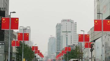"""蓉城飘满""""中国红"""""""