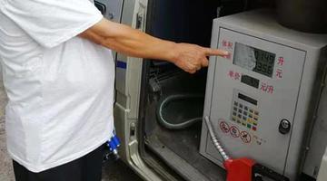 团伙非法销售汽油70余吨