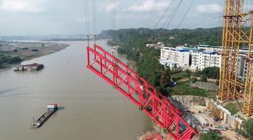 犍为岷江特大桥预计年底钢管拱合龙