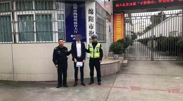 不满被贴罚单 男子朋友圈辱警被拘留