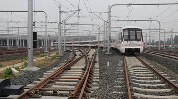 成都地铁5号线、10号线竣工验收