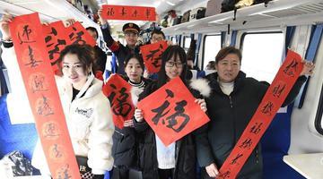 """成都火车站现场送""""福""""温暖回家路"""