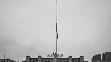 成都天府广场下半旗志哀