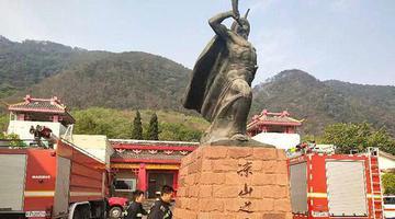 西昌山火中的文物保卫战