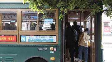 成都铛铛车上线 还会四川话报站