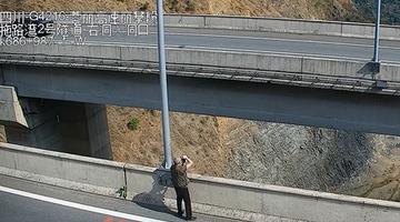 男子丽攀高速爬护栏拍照 记6分罚200