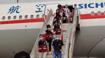 派出40人 四川援北京检验检测队返蓉