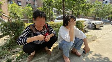 3岁女童颅骨骨折离世 继母被执行逮捕