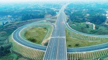 成宜高速给沿线带来了什么变化