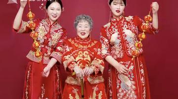 抱养女孩带88岁奶奶拍婚纱照