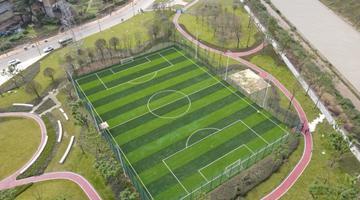 雅安文教新城将添智慧体育公园